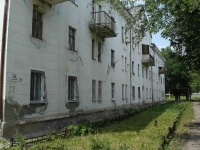 Chapaevsk, Chkalov st, house 9. Apartment house