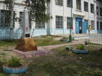 Чапаевск, улица Чкалова. обелиск воинам, погибшим в годы ВОВ