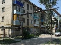 Чапаевск, улица Щорса, дом 27. многоквартирный дом