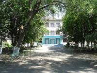 Чапаевск, улица Щорса, дом 33. интернат №1