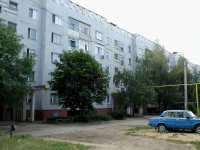 neighbour house: st. Shchors, house 97. Apartment house