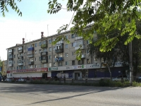 Chapaevsk, Shchors st, house 100. Apartment house
