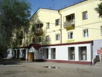 Chapaevsk, Shchors st, house 105. Apartment house