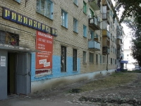 Chapaevsk, Shchors st, house 106. Apartment house