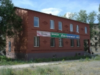 "Chapaevsk, shopping center ""Атлантис"", Shchors st, house 110А"