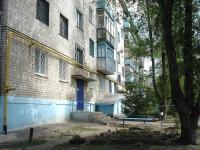 Chapaevsk, Shchors st, house 112. Apartment house