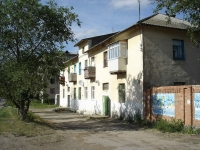 Chapaevsk, Shchors st, house 119. Apartment house