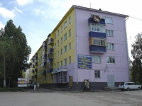 Chapaevsk, Shchors st, house 120. Apartment house