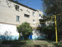 Chapaevsk, Shchors st, house 125. Apartment house