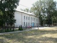 Чапаевск, улица Ярославская, дом 7. школа №3