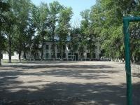 Чапаевск, школа №3, улица Ярославская, дом 7