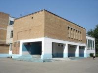 Chapaevsk, school №3, Yaroslavskaya st, house 7