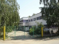 "Chapaevsk, nursery school № 31 ""Сказка"", Yaroslavskaya st, house 9А"