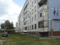 Чапаевск, Спортивная ул, дом 1