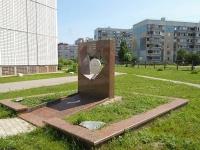 Тольятти, школа №93, улица 40 лет Победы, дом 10