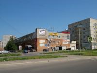 Тольятти, улица 40 лет Победы, дом 22. офисное здание