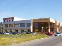 "Togliatti, multi-purpose building Центр сервиса и отдыха ""Восточный экспресс"", 40 Let Pobedi st, house 35"