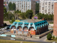 "neighbour house: st. 40 Let Pobedi, house 38. shopping center ""Малахит"""