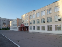 陶里亚蒂市, 学校 №92, 40 Let Pobedi st, 房屋 42