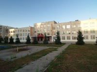 neighbour house: st. 40 Let Pobedi, house 42. school №92