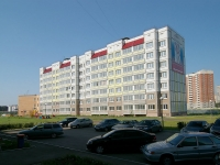 Togliatti, 40 Let Pobedi st, house 47А. Apartment house