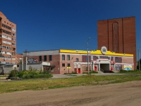 Togliatti, 40 Let Pobedi st, house 50А. multi-purpose building