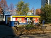"""Тольятти, магазин """"Юпитер"""", улица 40 лет Победы, дом 66А"""