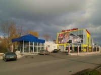 "Togliatti, Social and welfare services ""Оптимал"", 40 Let Pobedi st, house 94 с.1"