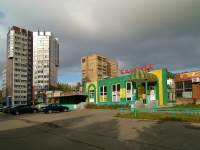 Togliatti, 40 Let Pobedi st, house 94Б. shopping center