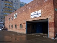 "neighbour house: st. 40 Let Pobedi, house 4. garage (parking) ГСК №93 ""Восточный"""