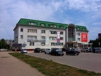 Togliatti, 40 Let Pobedi st, house 50. office building