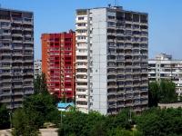 Тольятти, улица 40 лет Победы, дом 60. многоквартирный дом