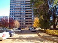Тольятти, улица 40 лет Победы, дом 68. многоквартирный дом