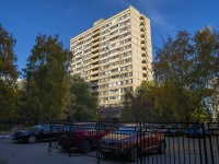 Togliatti, 40 Let Pobedi st, house 70. Apartment house