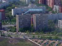 Togliatti, 40 Let Pobedi st, house 90. Apartment house