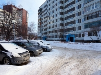 Togliatti, 40 Let Pobedi st, house 102. Apartment house