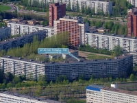 Togliatti, 40 Let Pobedi st, house 108. Apartment house