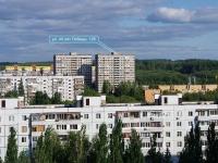 Тольятти, улица 40 лет Победы, дом 126. многоквартирный дом