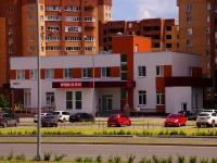 соседний дом: ул. 40 лет Победы, дом 19А. многофункциональное здание