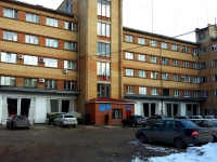 Togliatti, 40 Let Pobedi st, house 94. fire-fighting Detachment
