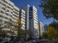 соседний дом: ул. 40 лет Победы, дом 72А. многоквартирный дом