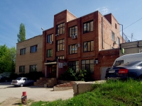 neighbour house: st. 40 Let Pobedi, house 94В. office building
