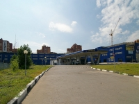 Togliatti, 40 Let Pobedi st, house 5А с.1. fuel filling station