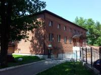 Togliatti, st 40 Let Pobedi, house 13В. office building