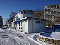 Тольятти, улица 40 лет Победы, дом 13. кафе / бар