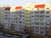 Togliatti, 40 Let Pobedi st, house 47. Apartment house