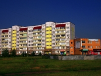 neighbour house: st. 40 Let Pobedi, house 47Б. Apartment house