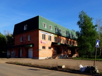 Togliatti, 40 Let Pobedi st, house 41. office building