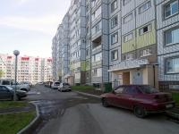 Togliatti, 40 Let Pobedi st, house 61Б. Apartment house