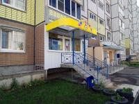 Тольятти, улица 40 лет Победы, дом 61Б. многоквартирный дом